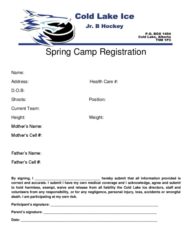 2017 Conditioning Camp